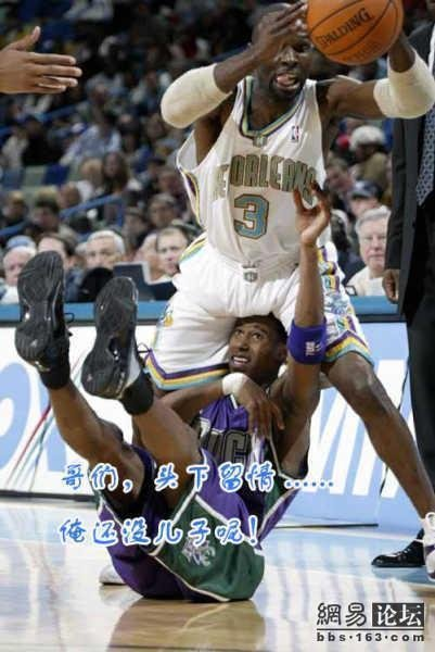 funny nba action